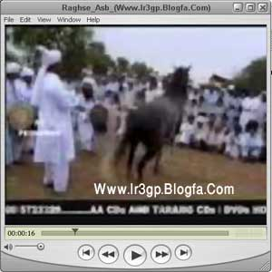 Ir3Gp.Blogfa.Com  The Best Download Free 3gp Clip,بزرگترین سایت دانلود کلیپ
